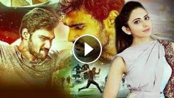 south indian movie 2019 Dream Ek Kahani 2019 New South Indian Movies Dubbed In