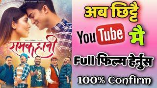 New Action Movie || LAKSHYA || लक्ष्य || FULL MOVIE || Sabin