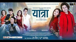 YATRA | New nepali movie 2019 | SALIN MAN BANIYA , MALIKA MAHAT|| Rc Rock
