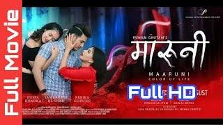 MARUNI || NEW NEPALI FULL MOVIE OFFICIAL FT.  PUSPA KHADKA , SAMRAGYE RL SHAH,