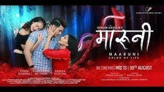 Maruni | Full Movie | New Nepali Movie-2076 // 2019 | Puspa Khadka, Samragyee RL Shah