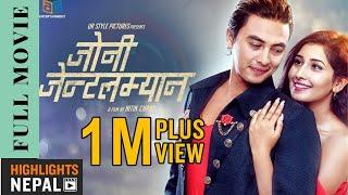 JOHNNY GENTLEMAN New Nepali Full Movie  2019/2075 | Paul Shah, Aanchal Sharma