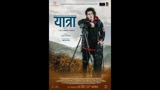 YATRA //Salin man bhaniya //New nepali super hit movie latest upload ft.MALIKA MAHAT