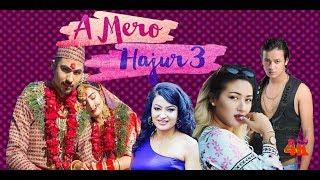 A mero hajur 3 New Nepali Movie 2076/2019 Anmol Kc Suhana Thapa