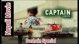 Captain || Nepali Full Movie 2019 || Anmol KC | Upasana Sing Thakuri