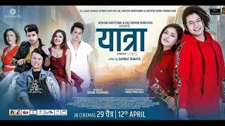 YATRA NEPALI MOVIE 2019 / full nepali movie supperhit movie Yatra / salinman baniya/