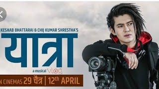YATRA | New nepali movie 2019 | SALIN MAN BANIYA , MALIKA MAHAT